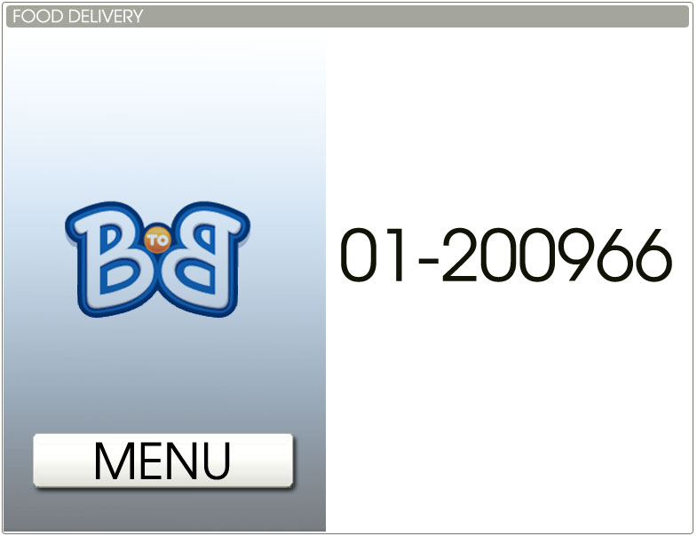 B To B delivery Number