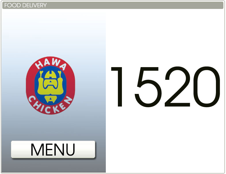 Hawa Chicken Delivery Number